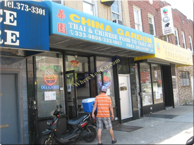 China Garden Restaurant In Brooklyn Official Menus Photos