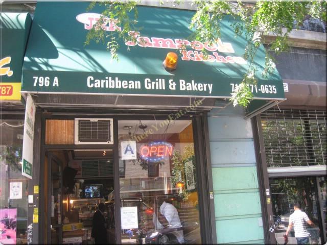 Jamrock Kitchen Restaurant In Brooklyn Official Menus Photos