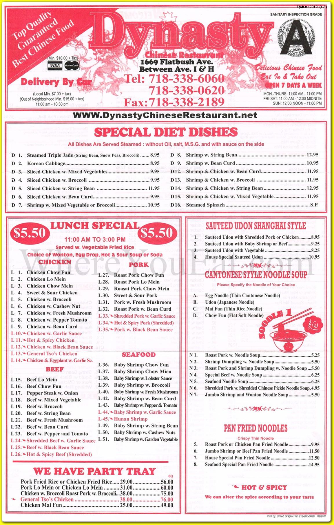 Dynasty Restaurant in Brooklyn / Official Menus & Photos