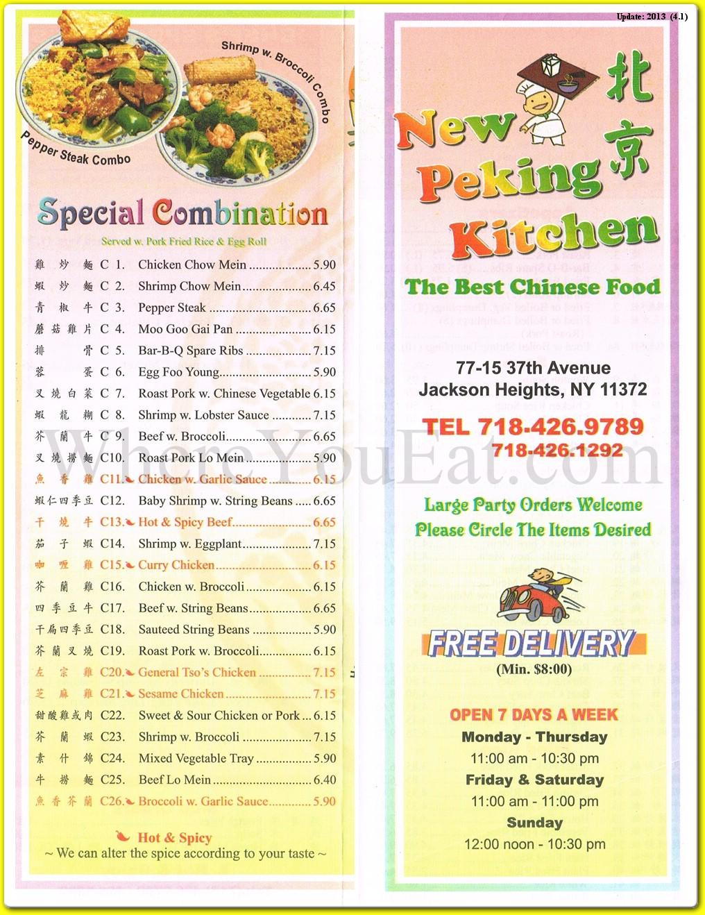 New Peking Kitchen Restaurant In Queens Official Menus Photos