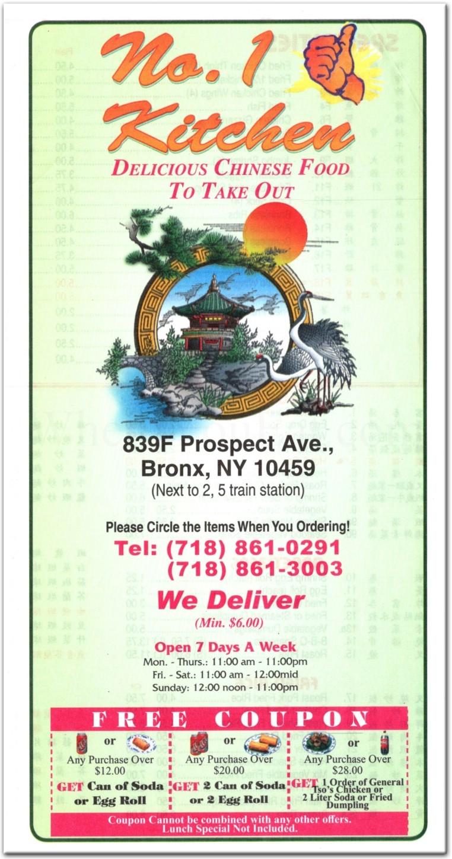 No 1 Kitchen Restaurant In The Bronx Official Menus Photos