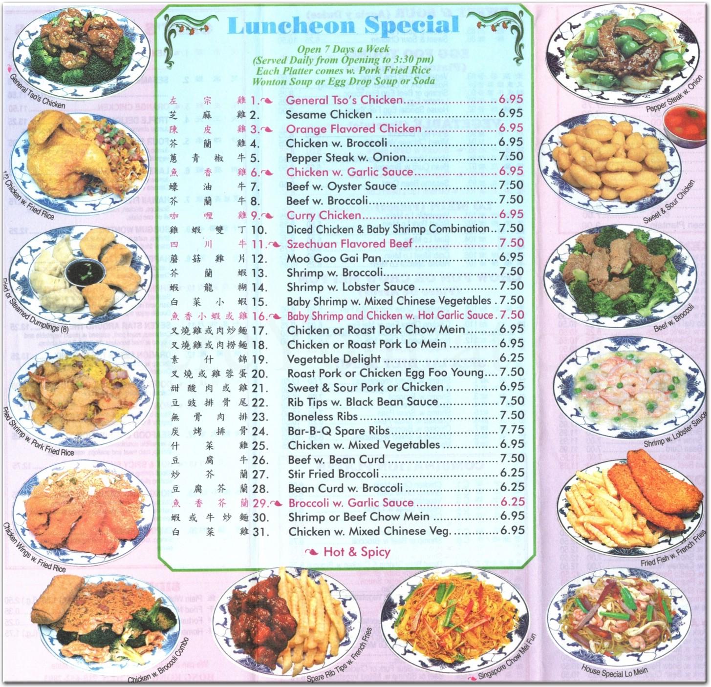 Hong Kong Kitchen Restaurant In The Bronx Official Menus Photos