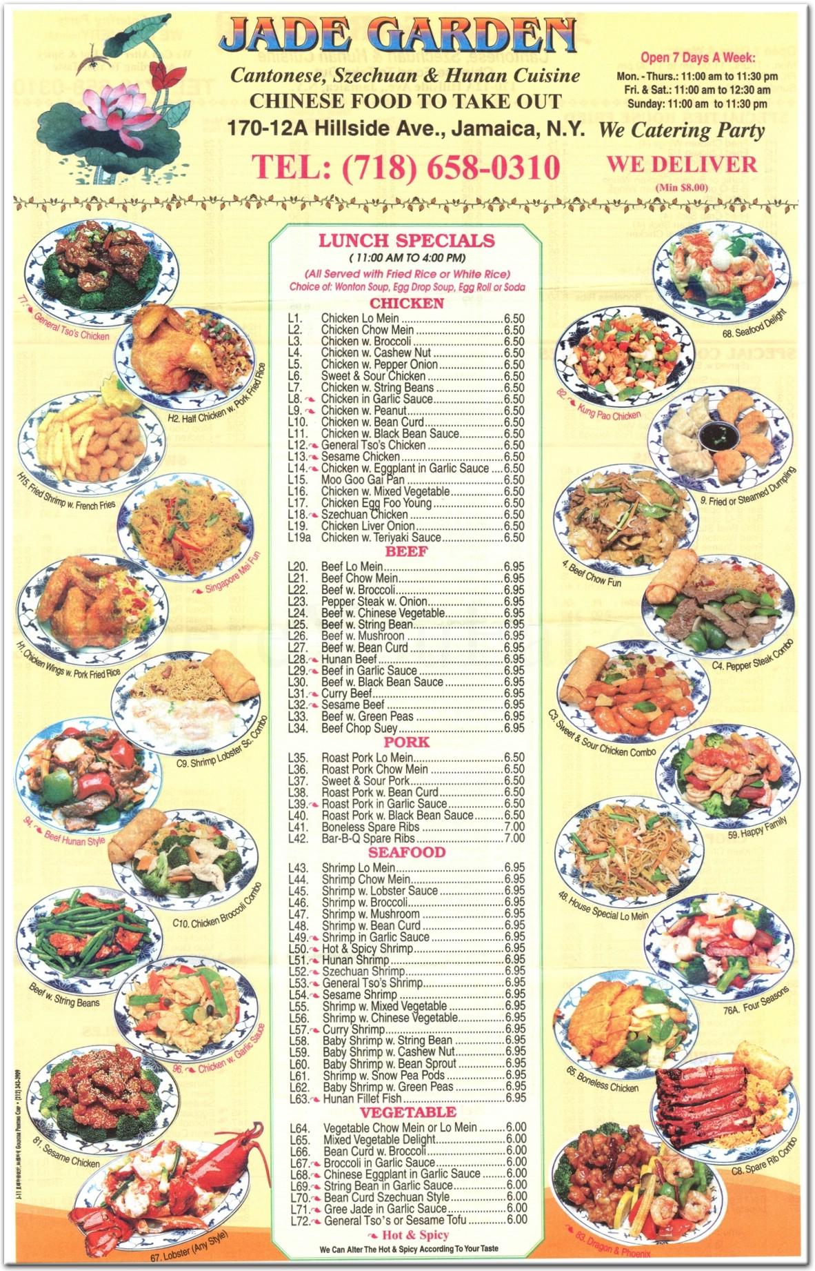 Jade Garden Restaurant In Queens Official Menus Photos