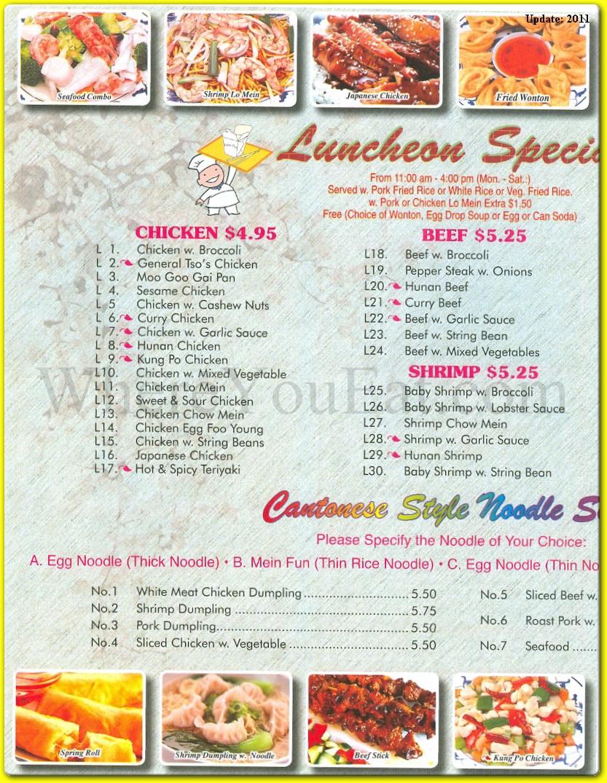 No1 Chinese Kitchen Restaurant In Staten Island Official Menus Photos
